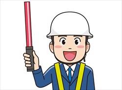 大阪の警備会社【ケイ・ビー・エス】は交通誘導や建物の警備など様々な警備に対応